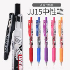 The pen is only available in 0.5mm. To purchase them, you may click on the website in the link below.                                         1 pen : $2.50 Sarasa Pens, Bff Quotes, Office Supplies, Stationery, Pencil, Marvel, Disney Drawings, Public, Writing
