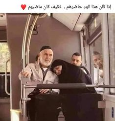 Cute Muslim Couples, Old Couples, Cute Couples Goals, Couple Goals, Arabic English Quotes, Islamic Love Quotes, Arabic Quotes, Book Qoutes, Words Quotes