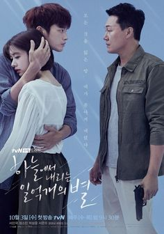 The Smile Has Left Your Eyes is a 2018 Korean Drama series starring Seo In-guk, Jung So-min and Park Sung-woong. also known as: Hundred Million Stars from K Drama, Watch Drama, Drama Film, Drama Movies, Drama Fever, Korean Drama List, Korean Drama Series, Korean Drama Stars, Jung So Min