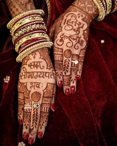 20 Latest Mehndi Designs for Hands That's Perfect for Every Bride! 20 Latest Mehndi Designs for Hands That's Perfect for Every Bride!