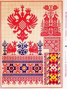 DolmatovK_RusskieVyshivki_6.jpg (1100×1455)