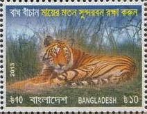 The Sundarbans National Park and Tiger Reserve Lies in the Ganges Delta on the border between Indian and Bangladesh.  The Bangladesh Post Office issued a set of four stamps to promote the Save the Tiger Project on 30 July 2013. http://www.catstamps.org/