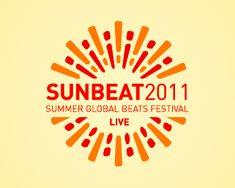 3874d1a458b6576135d167e2c2995fb7 34 Sun Logo Designs