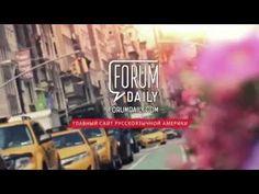 14 мест, которые должен посетить каждый коренной житель Нью-Йорка - ForumDaily