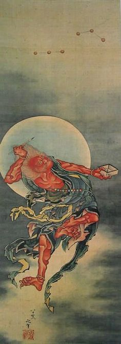 葛飾北斎ー鬼ー1843年-葛飾北斎 82歳: Hokusai Katsushika-Devil