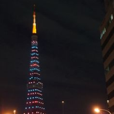 Tokyo tower blue and red