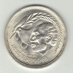 steam1 : جنية فضة مصري تذكاري السادات price, review and buy in Egypt, Amman, Zarqa | Souq.com