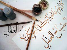 The work of a student of Arabic calligraphy, using bamboo pens (qalams) and brown ink, tracing over the teacher's work in black ink. Credit: Aieman Khimji/ Flickr