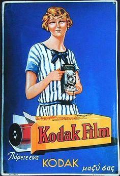 kodak advertisement - Greece