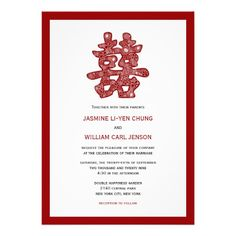 Chinese Double Happiness Logo Wedding Invitation Invite