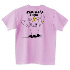 カミナリクマ | デザインTシャツ通販 T-SHIRTS TRINITY(Tシャツトリニティ)