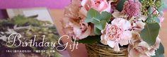 花・花束の通販|青山フラワーマーケット|TOP