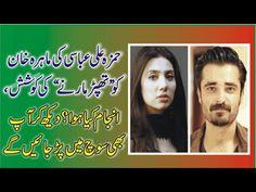 "Hamza Ali Abbasi Ki Mahera Khan Ko ""Thapaar ""  - ماہرہ خان کا حمزہ علی ع..."