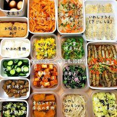 日本人のごはん/お弁当 Japanese meals/Bento お弁当のお惣菜④