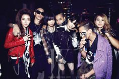 Image about kpop in Bigbang 👑 by gk ~ on We Heart It 2ne1 Dara, Cl 2ne1, The Band, Screamo, Fashion Idol, Jiyong, Together Forever, Types Of Music, Yg Entertainment
