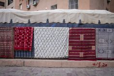 Valance Curtains, Morocco, Facebook, Street, Twitter, Red, Photos, Instagram, Home Decor