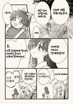 Kill La Kill, Anime Family, Hunter X Hunter, Doujinshi, Attack On Titan, Character Art, Animation, Manga, Drawings