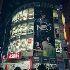 Justin Bieber #NEO