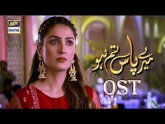 Meray Paas Tum Ho OST lyrics are available in Urdu format. These are the official lyrics of the OST of Meray Paas Tum Ho. Also, the lyrics are updated. New Whatsapp Video Download, New Song Download, Download Video, Pakistani Songs, Pakistani Dramas, Hindi Movie Song, Movie Songs, Best Video Song, Pak Drama