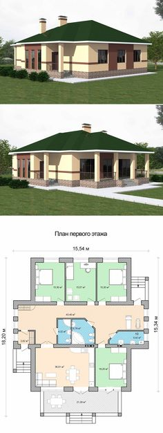 проект дома с уютной террасой