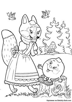 Színező róka és a Mézeskalács ember Coloring For Kids, Coloring Pages For Kids, Coloring Books, Math Crafts, Crafts For Kids, Basic Drawing For Kids, Russian Folk Art, Color Stories, Art Pages