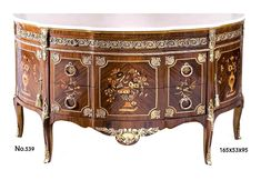 French earlier rococo, Louis XV style ormolu mounted commode after the model by Roger Lacroix under the direction of Gilles Joubert, Paris, 1769
