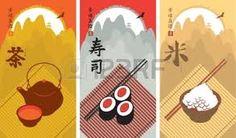 japan game - Google 検索