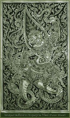 Puran Wiwat's Garuda