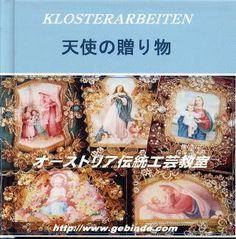 著作権があります。営利目的での無断使用、複製、販売禁止。 http://www.amazon.co.jp/中尾-千恵子/e/B00G6M6QSG