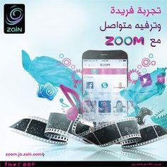 تجربة فريدة وترفيه متواصل استمتع بها الآن مع ZOOM# zoom.jo.zain.com