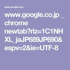 www.google.co.jp _ chrome newtab?rlz=1C1NHXL_jaJP689JP690&espv=2&ie=UTF-8
