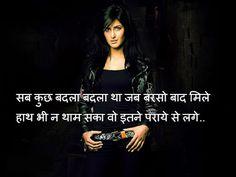 Images hi images shayari 2016: New hindi shayari image for girlfriend