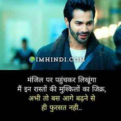 Breakup Picture, Love Breakup, Picture Quotes, Shayari Photo, Hindi Shayari Love, Shayari Image, Couple Pics For Dp, Friendship Day Shayari, Cute Baby Couple