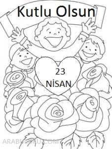 23 Nisan Boyama Sayfaları öğrenciler Için Bayram Sketches