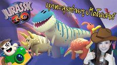 Popular Right Now - Thailand : ออกลาถายภาพไดโนเสารกนเถอะ   Jurassic Go [zbing z.] เกมมอถอ http... http://ift.tt/2cV7kwH