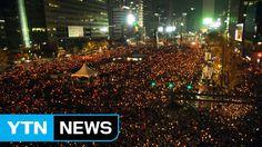 '촛불' 시위에 나서는 시민들에게… 전직 조선일보 기자로 살아가기 ⑩