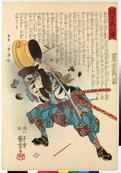 歌川国芳: Tomimori Suke'emon Masukata 富守祐右衛正固 / Seichu gishi den 誠忠義士傳 (Biographies of Loyal and Righteous Samurai) - 大英博物館