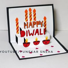 Diya Decoration Ideas, Diwali Decorations, Diwali Diya, Diwali Craft, Card Making Competition, Diwali Card Making, Card Drawing, Happy Diwali, Easy Drawings