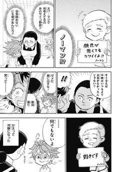 <毎週木曜更新!>「約ネバ」は真面目なサスペンス作品で、スピンオフコメディなんてやるはずがない。そう、思っていた——「約ネバ」アニメ放送記念特別連載!!笑撃のスピンオフ、開幕!! 1〜3話&最新2話分を公開中。 Kenma, Neverland, Funny Comics, Norman, Kawaii, Anime, Fandoms, Sleeves, Kawaii Cute
