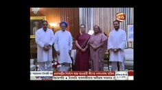 Morning Online TV Bangla News Live 2017 April 10 Bangla News Today