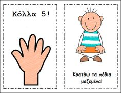 """Classroom Management {book to go with circle time """"give me five"""" rules) Classroom Behavior Management, Classroom Organisation, Classroom Rules, Classroom Setting, Kindergarten Classroom, Behaviour Management, Classroom Ideas, Classroom Displays, Give Me Five"""