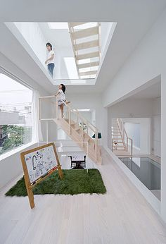 CATEGORIES: Author: Sou Fujimoto Year: 2008 Location: Tokyo, Japan Photographs: image © Iwan Baan Source: archdaily - Iwan Baan Note: A dwelling for a family of three located in a residential district in Tokyo. To live in a multi-storey dwelling in a d Japan Architecture, Architecture Details, Interior Architecture, Light Architecture, Classical Architecture, Landscape Architecture, Small Japanese House, Japanese Modern, Sou Fujimoto