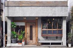 祐天寺駅から徒歩約7分程度。 Cafe Shop Design, Shop Interior Design, Store Design, House Design, Retail Facade, Shop Facade, Facade Design, Exterior Design, Industrial Coffee Shop
