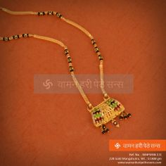 One Gram Gold Filled Small Sized Mangalsutra With 2 String