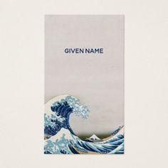 Japanese Vintage Style Great Wave Business Card