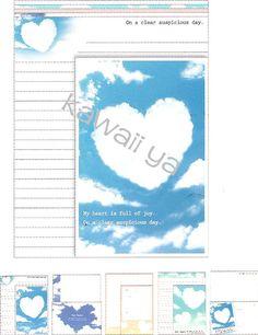 Kamio Japan *Clouds* Letter Set