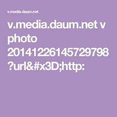 v.media.daum.net v photo 20141226145729798?url=http: