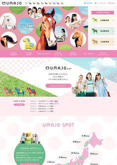 ウマにときめく、とっておきの週末。 UMAJO Web Design, Site Design, Layout Design, Graphic Design, Ui Website, Company Brochure, Free Paper, Banner Design, Girly