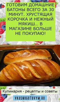 Puff Pastry Recipes, Food Platters, Russian Recipes, Bread Baking, Good Food, Food And Drink, Cooking Recipes, Cake, Ethnic Recipes