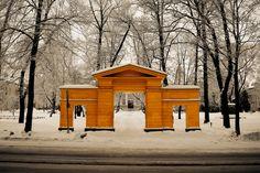 Vanhan kirkon hautausmaan portti, Helsinki, Finland by Chris Bladon 500px